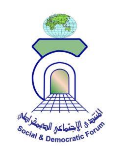 Social Democratic Forum - Yemen